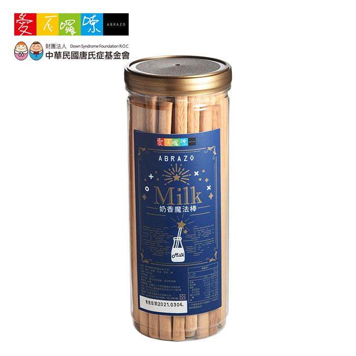 【愛不囉嗦】奶香魔法棒 - 360g/罐 ( 口感酥脆奶香濃郁 )