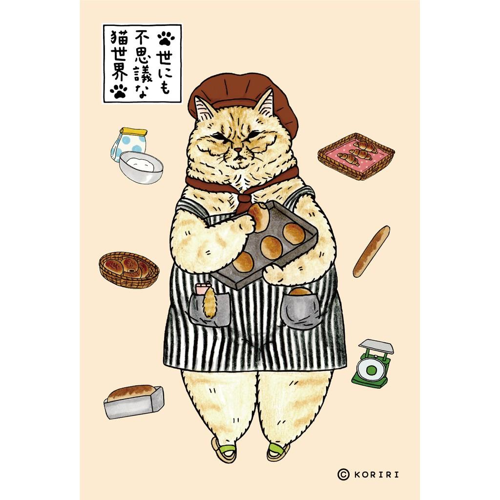 拼圖總動員 麵包出爐 70P 不可思議的貓世界 KORIRI 繪畫