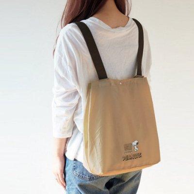 [瑞絲小舖]~日雜附錄PEANUTS SNOOPY史奴比可後背式環保收納袋 可折疊雙肩包 後背包 單肩包 購物袋 環保包