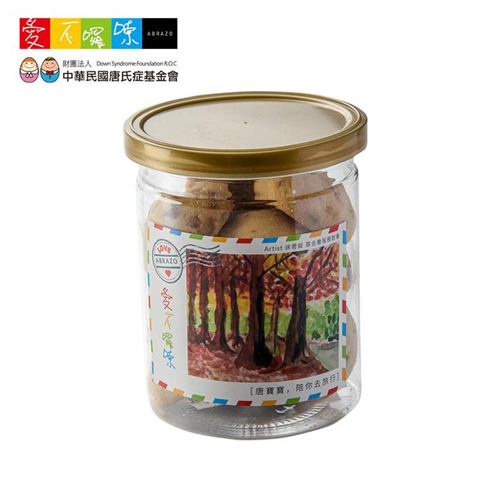 【愛不囉嗦】蔓越莓雪球手工餅乾 - 85g/罐
