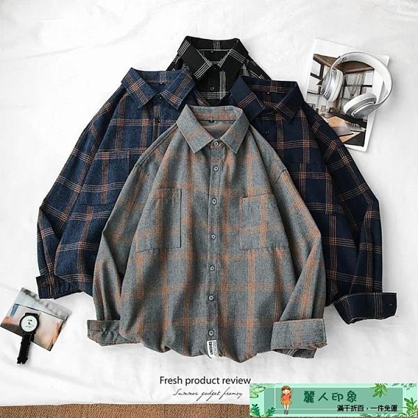 長袖襯衫 秋季男士長袖襯衫格子襯衣韓版情侶工裝上衣服寬鬆休閒外套潮流寸 麗人印象 免運