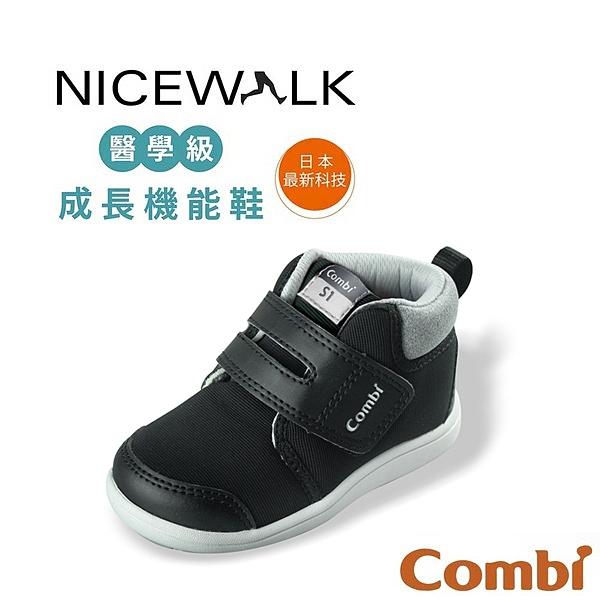 【愛吾兒】康貝 Combi NICE WALK 醫學級成長機能鞋B20_黑(12.5~18.5cm)