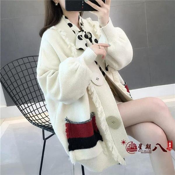 毛衣外套 2020年新款女士毛衣寬鬆外穿女裝潮秋冬加厚百搭針織衫女開衫外套 VK4488