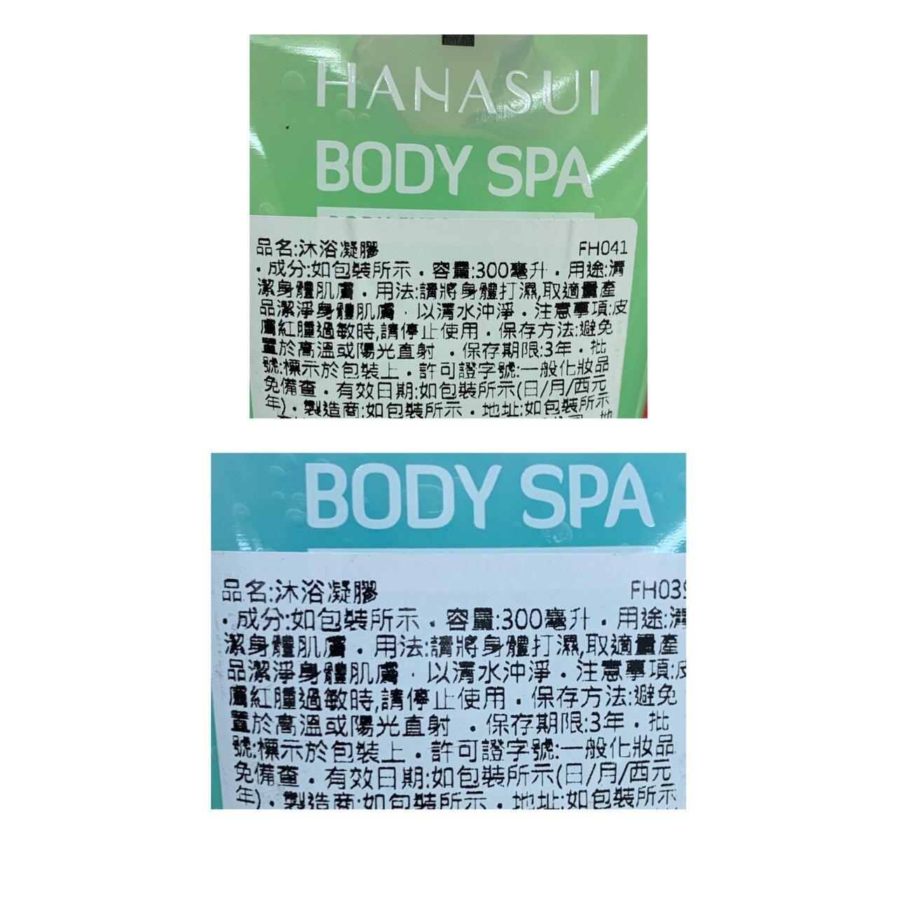 {泰菲印越} 印尼 hanasui body spa  沐浴凝膠 去角質  300ml