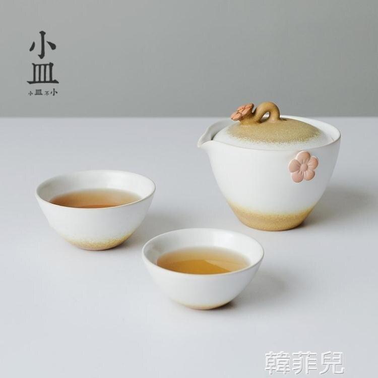 快客杯 快客杯一壺二杯女士日式家用簡易兩杯1人2人便攜式旅行茶具小套裝 潮流家居 雙11