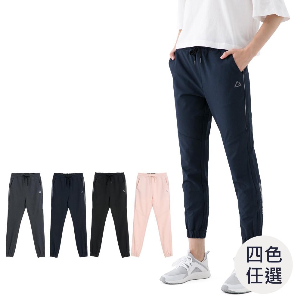 GIORDANO 女裝3M反光印花束口褲 (四色任選) 05410050
