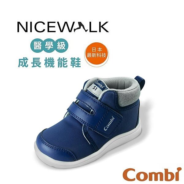 【愛吾兒】康貝 Combi NICE WALK 醫學級成長機能鞋B20_藍(12.5~18.5cm)
