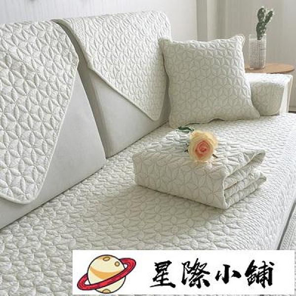 全棉布藝沙發墊冬季簡約萬能坐墊現代四季歐式通用沙發套全包家用【星際小鋪】