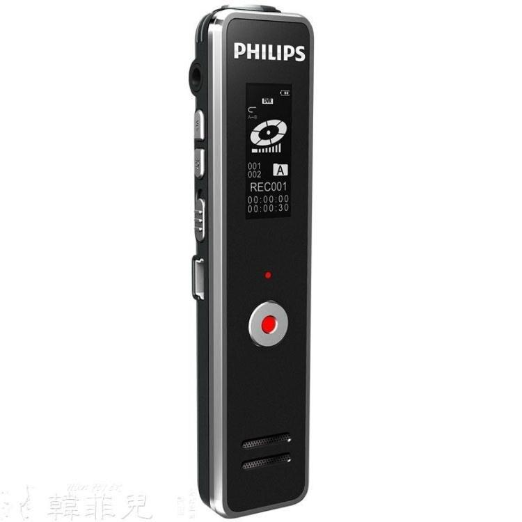 錄音筆 錄音筆VTR5100專業數字降噪聲控錄音時間戳無損音樂播放器 潮流家居 雙11