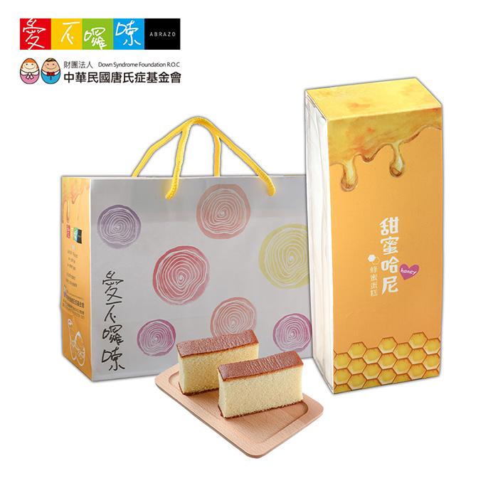 【愛不囉嗦】甜蜜哈尼 蜂蜜蛋糕 - 1條/盒