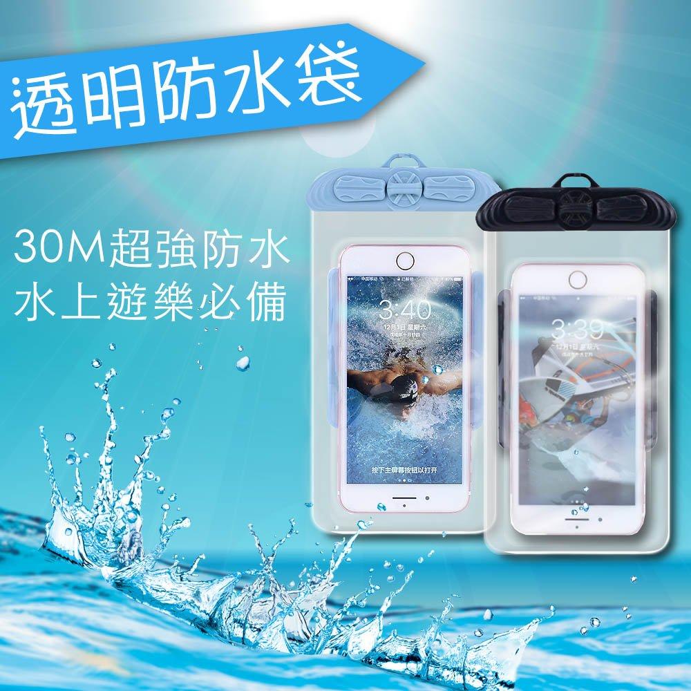 正品Tteoobl T35C 6.4吋強力密封耐壓30米手機通用防水袋_灰藍