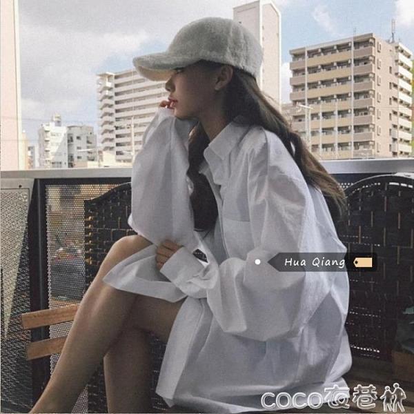 熱賣長版襯衫 早秋2021新款港風寬鬆中長款上衣超火百搭長袖白襯衫女外穿 coco