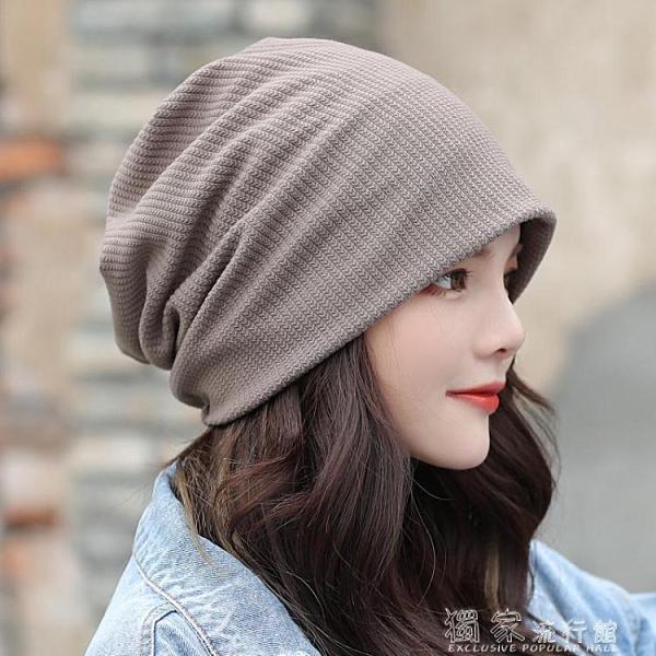 頭巾帽帽子女韓版針織帽保暖套頭帽時尚包頭帽秋冬雙層月子帽韓國堆堆帽 快速出貨