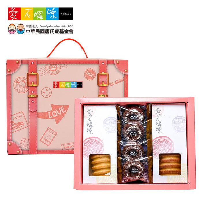 【愛不囉嗦】馨心相映 年輪蛋糕&餅乾禮盒