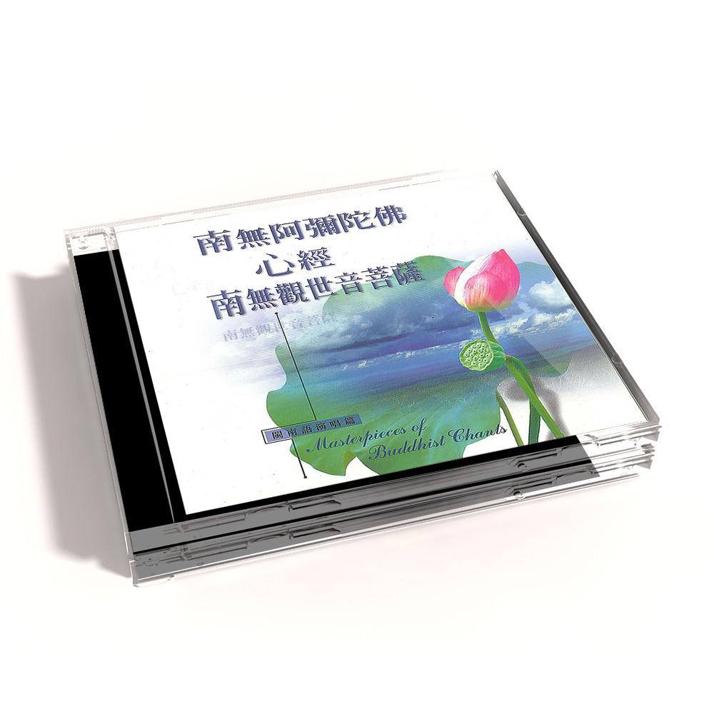 【新韻傳音】南無阿彌陀佛 心經 南無觀世音菩薩 CD MSPCD-44001