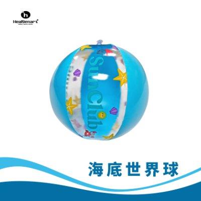 【Treewalker露遊】海底世界球 充氣球 遊戲球 海灘球 沙灘球 漂浮球 戲水沙灘遊戲 海邊戶外 兒童玩具