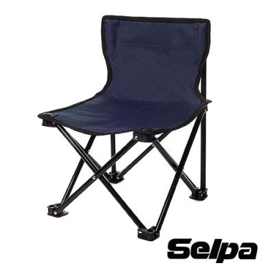 韓國SELPA 戶外折疊靠背椅 藏青色