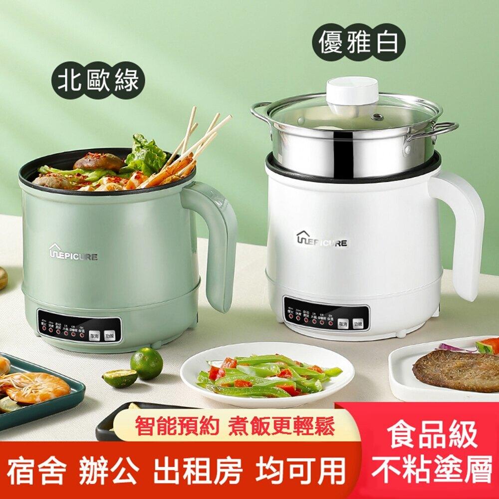 台灣12H出貨  110V宿舍小電鍋多功能電煮鍋學生家用小型小鍋子迷妳電熱鍋煮面用單人