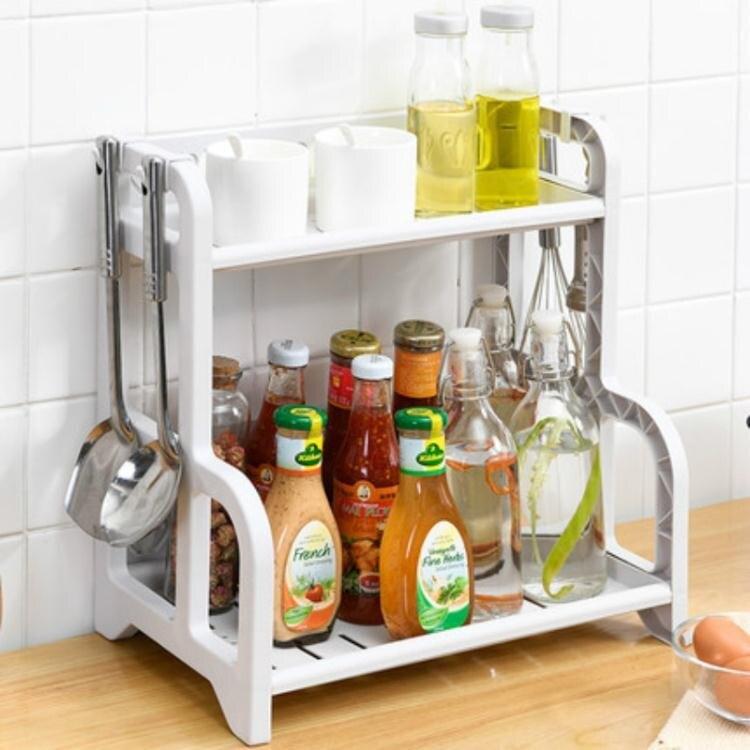 廚房多層塑膠置物架 調料調味瓶儲物收納架廚具收納架 落地收納架YYJ