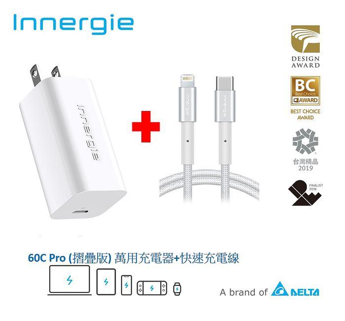Innergie 台達電 60C Pro(摺疊版)60瓦 充電器/變壓器+Lightning to USB-C 充電線【1M】