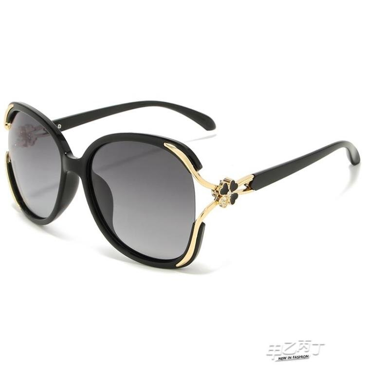 太陽鏡 墨鏡女正韓潮眼鏡開車專用新品時尚太陽眼鏡