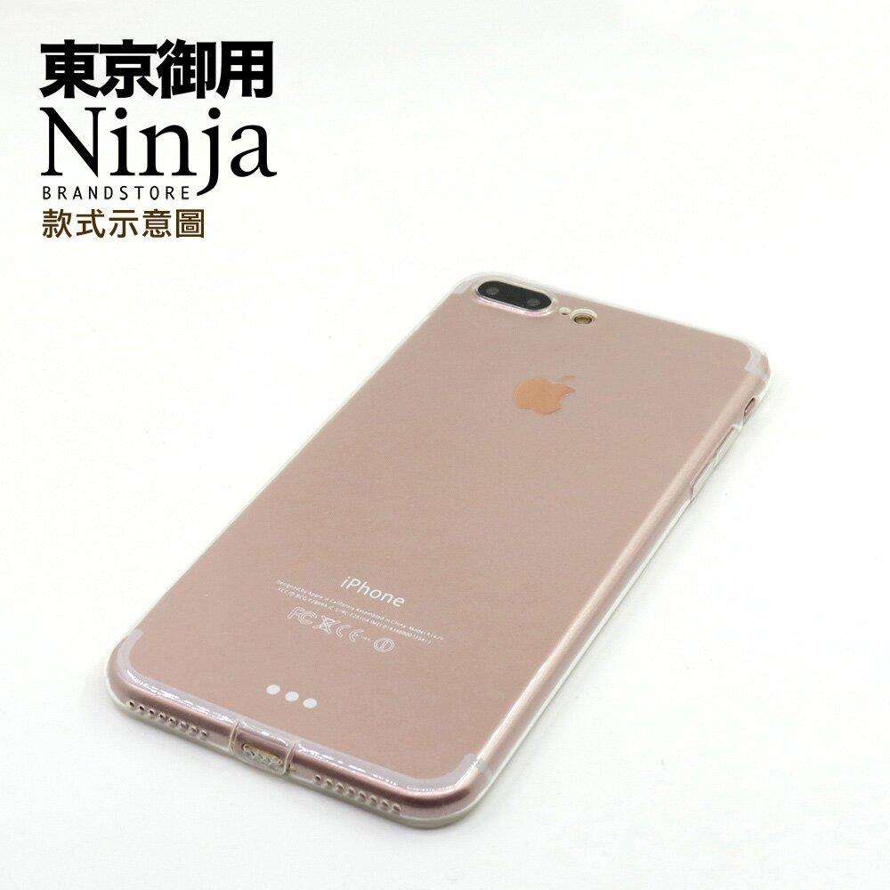 【東京御用Ninja】Apple iPhone 12 (6.1吋)專用自帶防塵塞型保護套(透明)