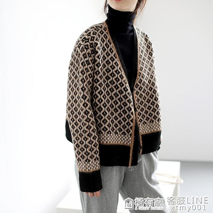 2020秋冬韓版復古氣質撞色針織開衫女V領菱格厚實ins寬鬆外套毛衣