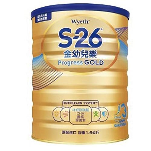 S-26金幼兒樂成長配方-再升級1600g【愛買】