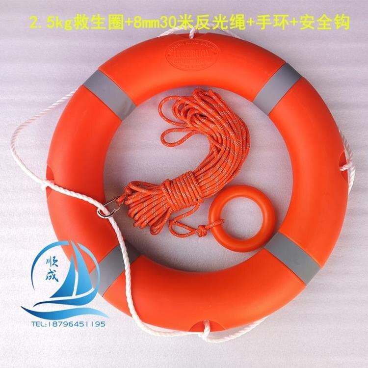 船用專業救生圈成人2.5KG救生游泳圈加厚實心國標塑料5556圈ATF