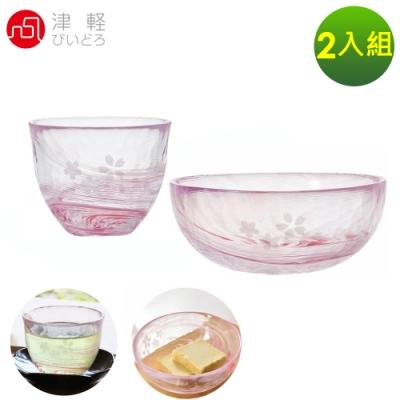 ADERIA 日本進口津輕系列手作櫻花系列玻璃碗+冷茶杯190ML-2件/組
