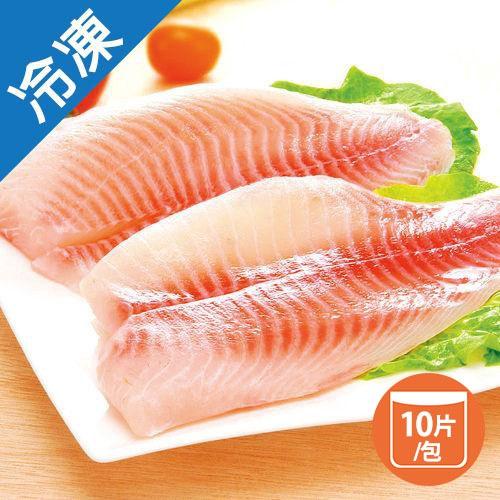 【台灣現流】極鮮鯛魚片10片(110~130g/片)【愛買冷凍】