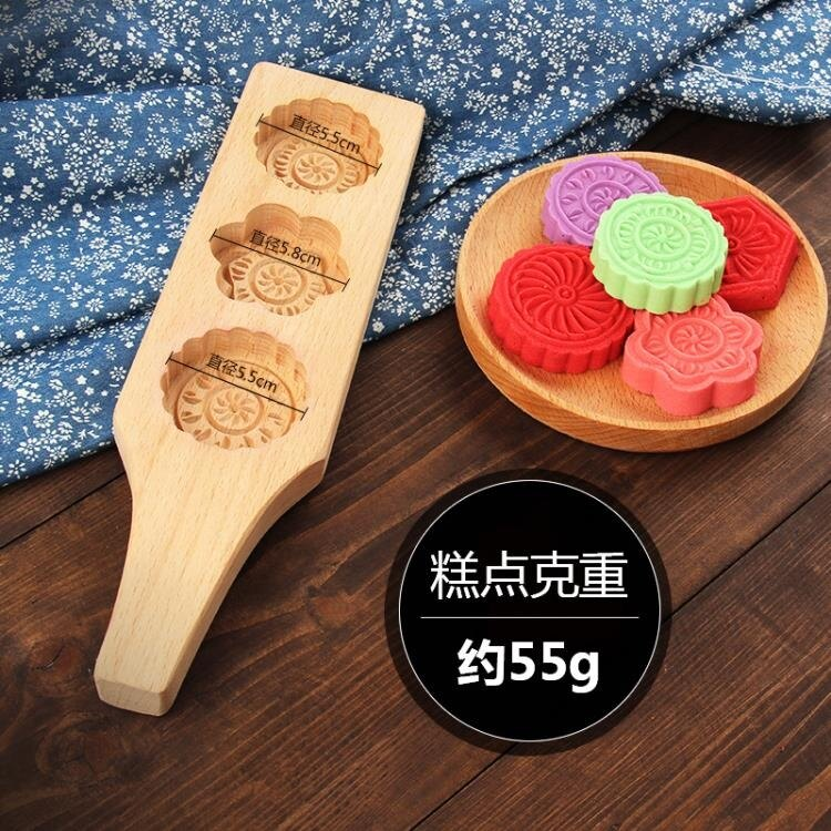 木質冰皮中秋月餅模具綠豆糕