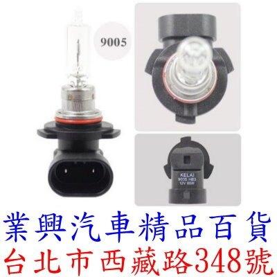 HB3 9005 KELAI 克萊 大燈燈泡 白光 清光 黃金光 12v 65w (9005-3)