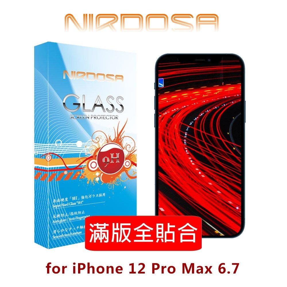 NIRDOSA 全滿版 iPhone 12 Pro Max 6.7 鋼化玻璃 螢幕保護貼