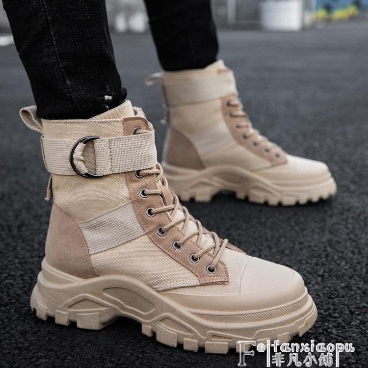 靴子秋季馬丁靴男高幫英倫風工裝靴百搭男士戶外沙漠軍靴高筒冬季男鞋