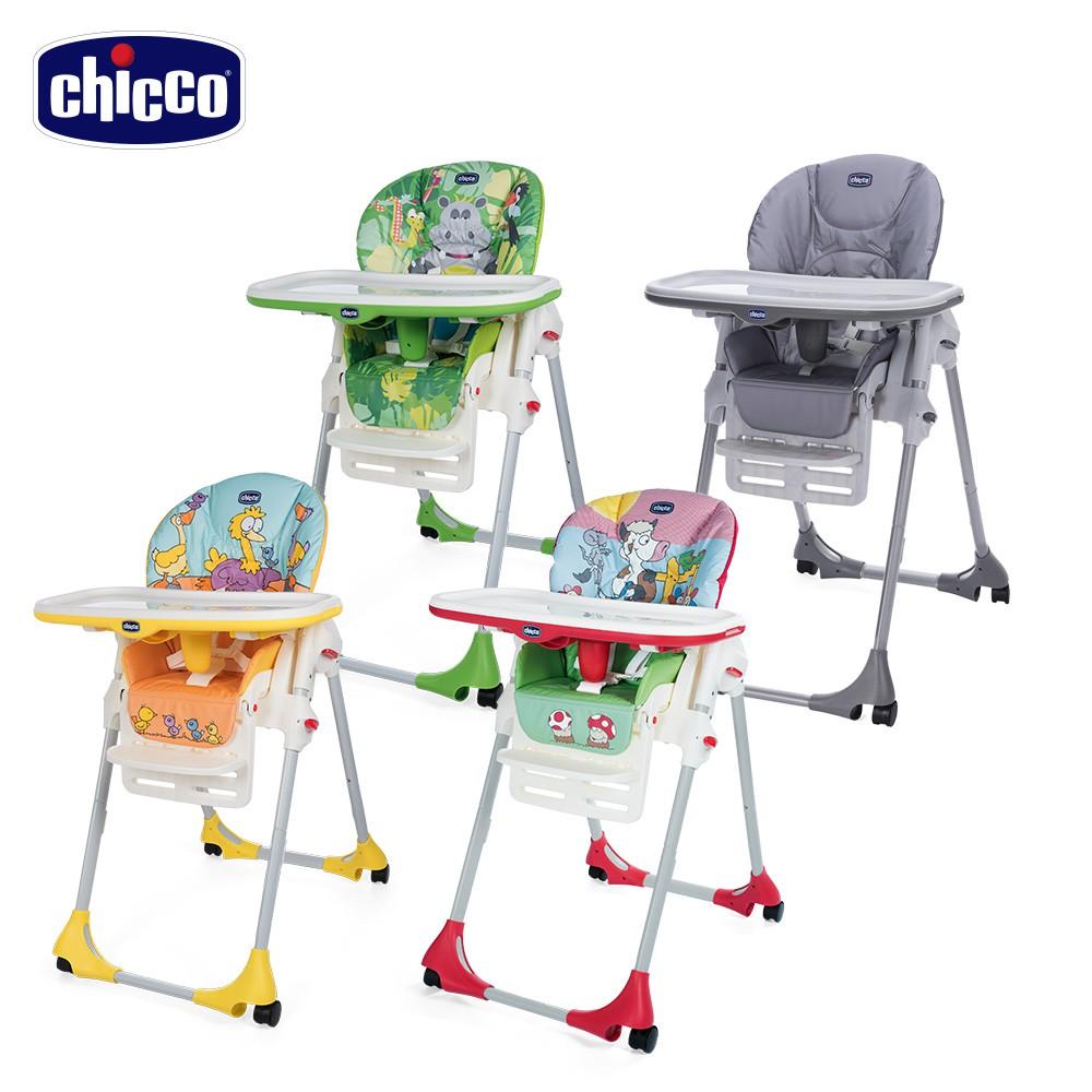 chicco-Polly Easy兩段式高腳餐椅(多色)