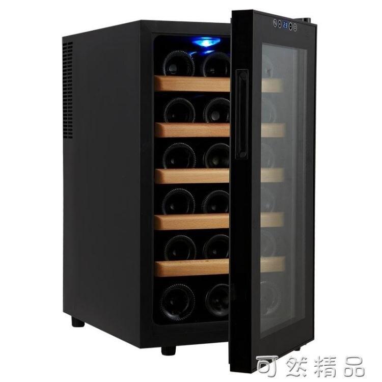 雙十一八折Vinocave/維諾卡夫 SC-18AJPm18支電子恒溫紅酒櫃葡萄酒櫃