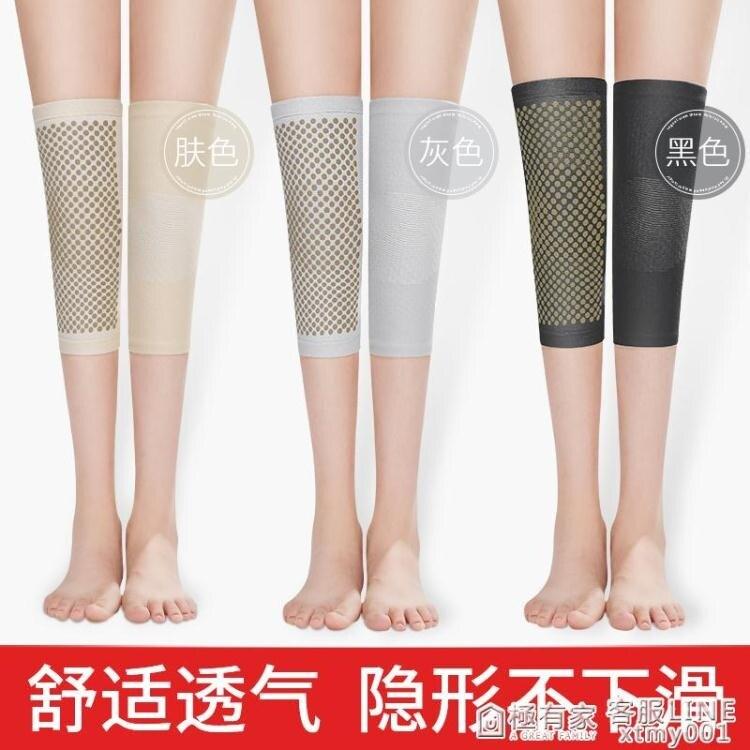 南極人護膝蓋保暖男女士膝關節老寒腿冬季加絨防寒自發熱護漆