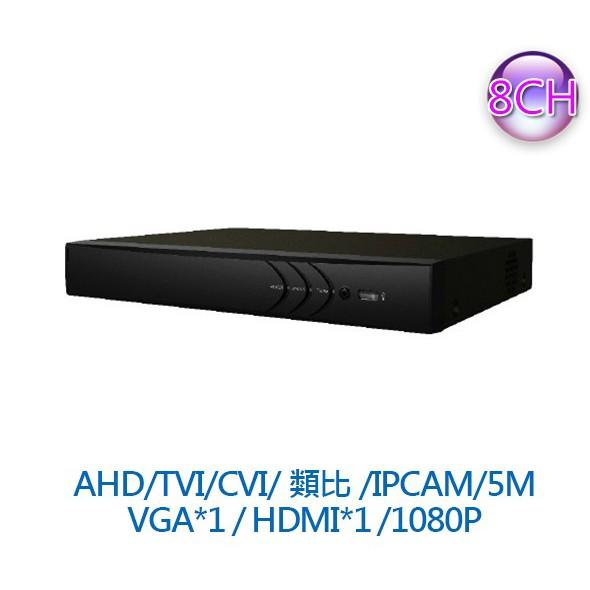 監控主機 海康 DS-7208HQHI 8路 DVR 監視器 AHD CVI 5MP 1080P