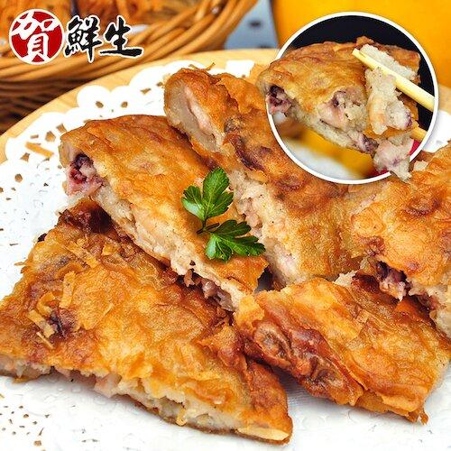 【賀鮮生】什錦魷魚燒海鮮蝦餅5片(200g/片)
