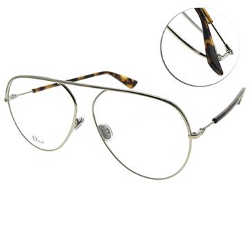 DIOR 光學眼鏡 經典復古飛行款 (銀) #ESSENCE 15 3YG
