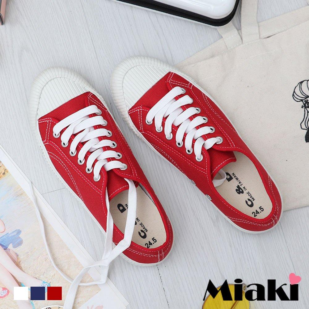 【Miaki】帆布鞋韓風甜心厚底餅乾鞋 (現貨+預購)