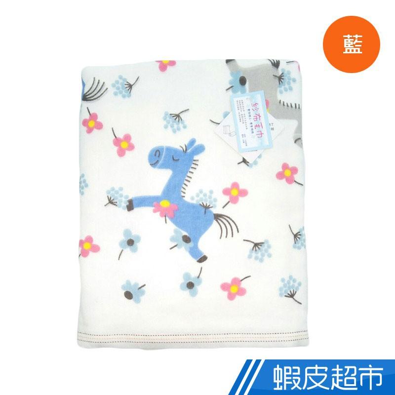 興隆毛巾 幸福小馬紗布浴巾 單入-藍 現貨 蝦皮直送