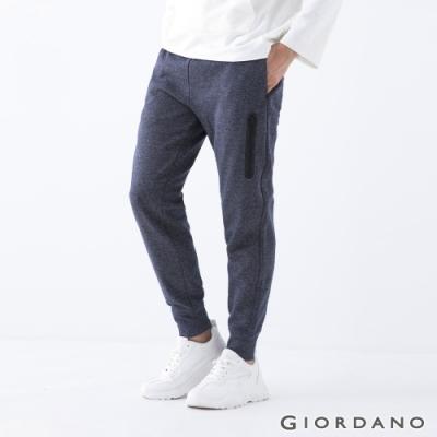 GIORDANO 男裝G-MOTION拉鍊口袋運動休閒束口褲 - 14 花紗藍