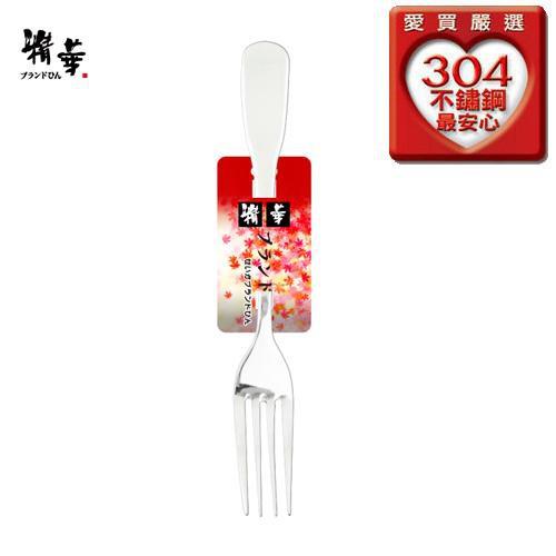 精華 304日式特厚中餐叉(18*2.3cm)【愛買】