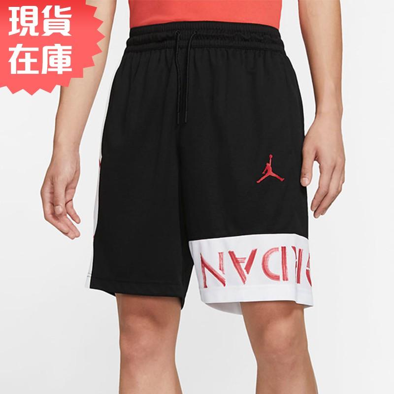 NIKE Jordan Jumpman Air 男裝 短褲 籃球 休閒 喬丹 黑【運動世界】CK6832-010【現貨】