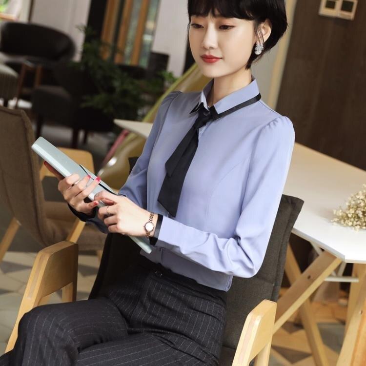 春秋白襯衫女長袖職業裝修身白襯衣正裝