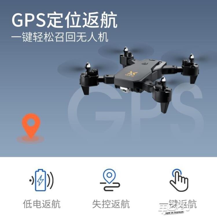 無人機 航拍器遙控感應飛機高清專業小型小學生兒童玩具四軸航模