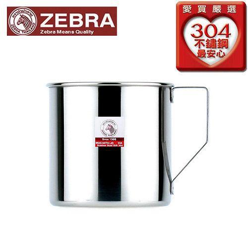 斑馬ZEBRA 口杯(8cm)【愛買】