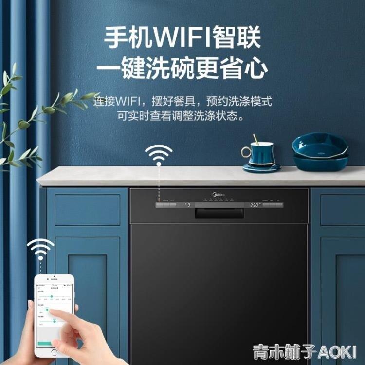 新款RX10智慧洗碗機13套消毒家用全自動嵌入式獨立式大容量刷碗機
